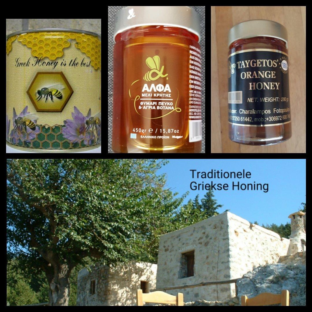 GRIEKSE-HONING
